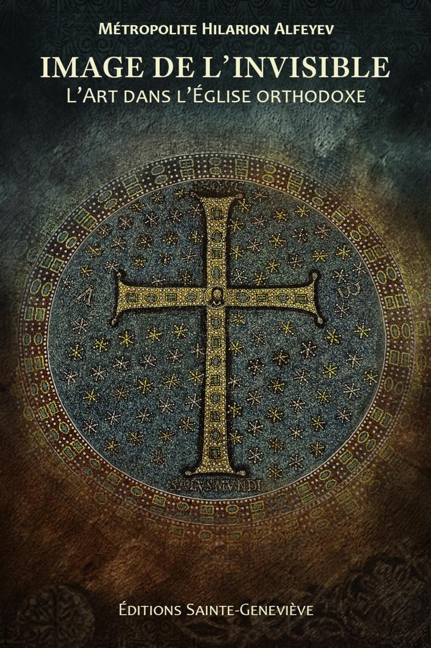 """Nouveau livre de Mgr Hilarion Alfeyev: """"Image de l'Invisible. L'art dans l'Église orthodoxe"""""""