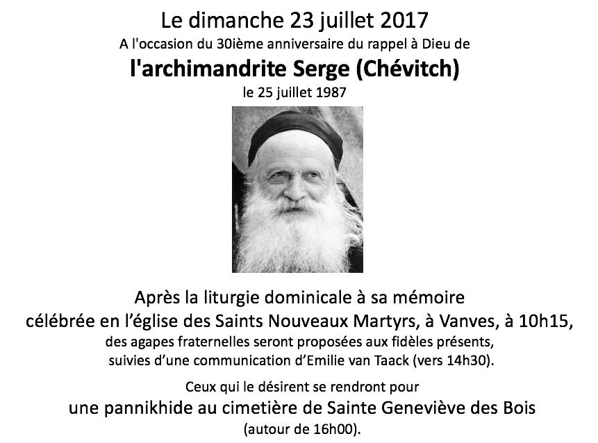 30ème anniversaire du rappel à Dieu de l'archimandrite Serge (Chévitch)