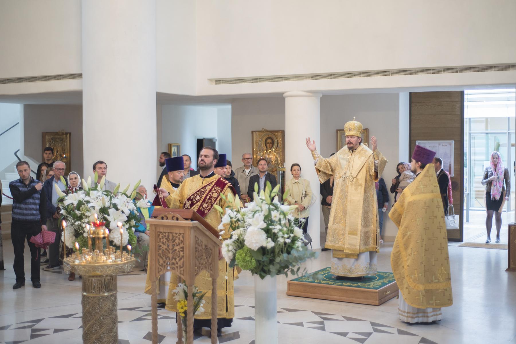 L'évêque Nestor a célébré la Divine Liturgie en la cathédrale de la Sainte-Trinité
