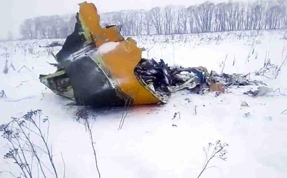 Des prières ont été dites à Paris pour les victimes de la catastrophe aérienne du vol AN-148