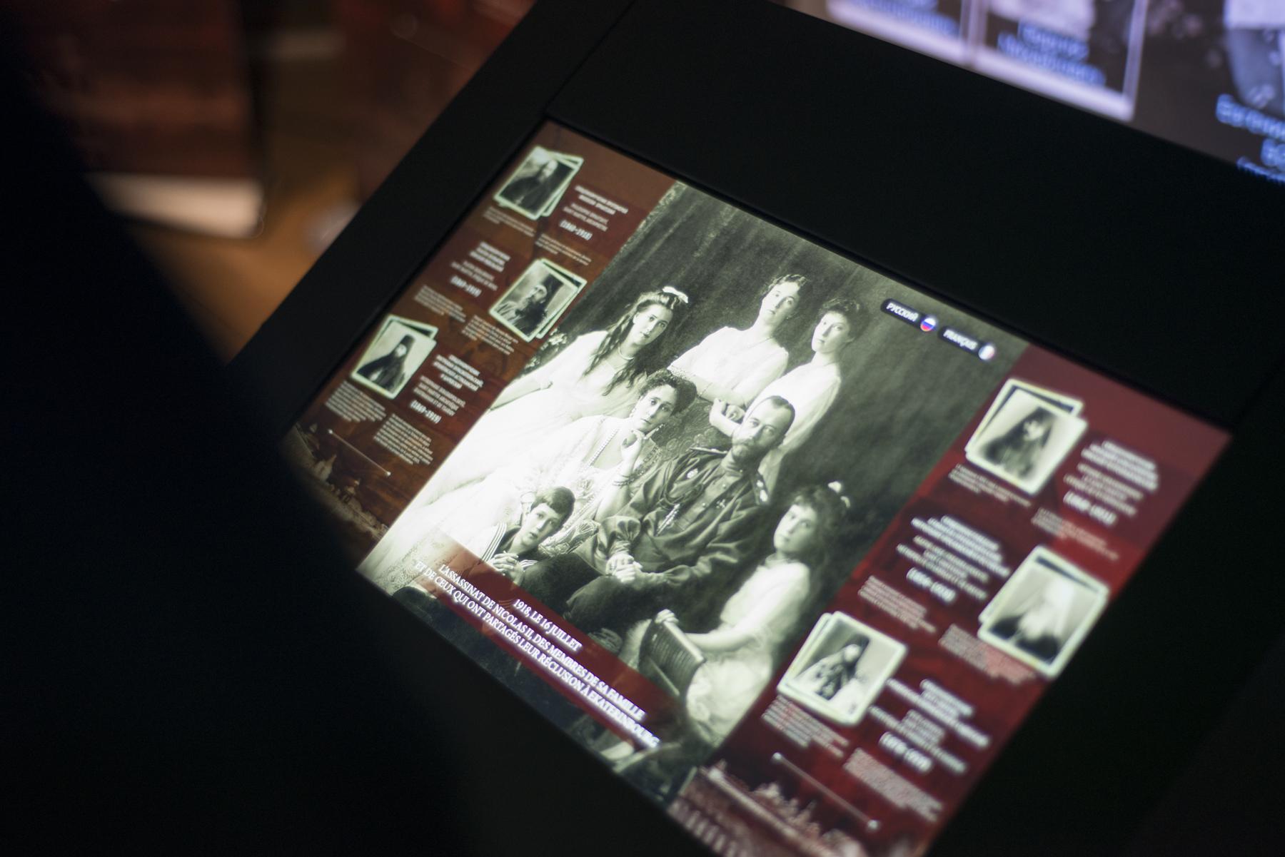 Une exposition consacrée aux nouveaux martyrs et confesseurs de l'Eglise russe est inaugurée au Centre spirituel et culturel russe
