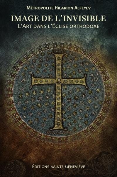 Mgr Hilarion (Alfeyev), métropolite de Volokolamsk, a présenté son ouvrage « Image de l'Invisible. L'art dans l'Église orthodoxe »