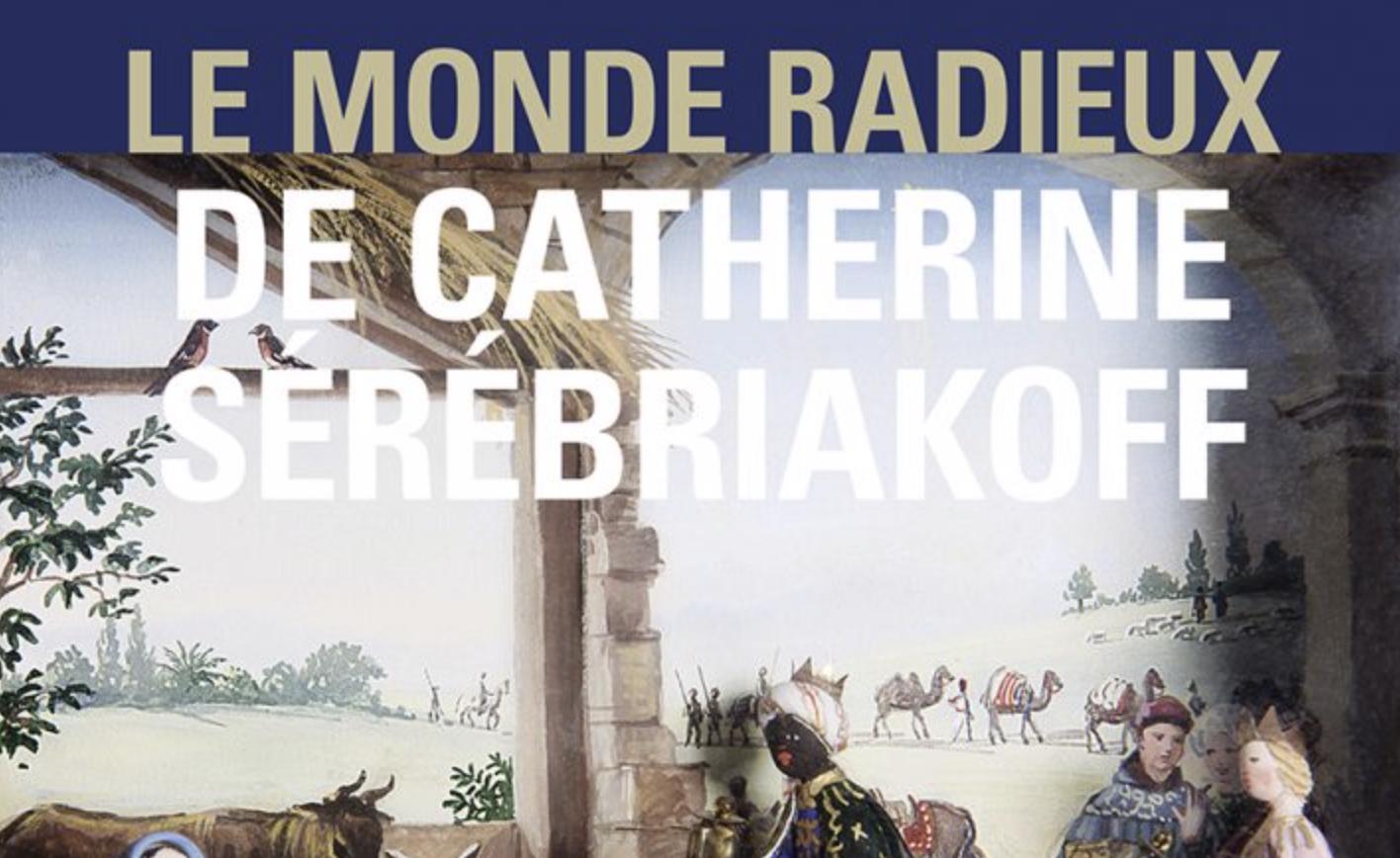 Annonce: Exposition « Le monde radieux de Catherine Sérébriakoff »
