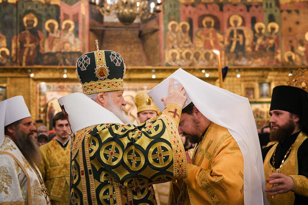 Mgr Jean, évêque de Chersonèse et d'Europe occidentale, a été élevé à la dignité de métropolite