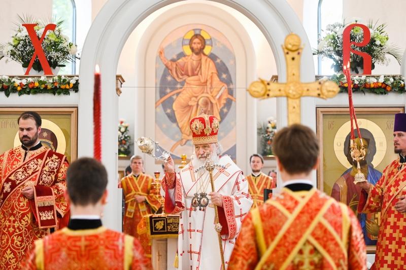 Le patriarche Cyrille a célébré la consécration majeure de l'église de Tous-les-Saints à Strasbourg