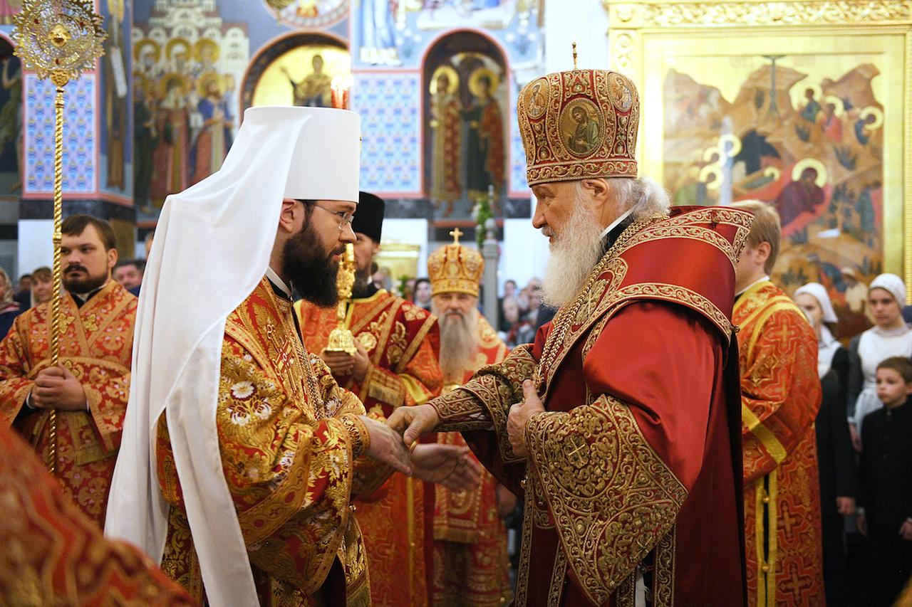 L'archevêque Antoine de Chersonèse et d'Europe Occidentale a été élevé à la dignité de métropolite