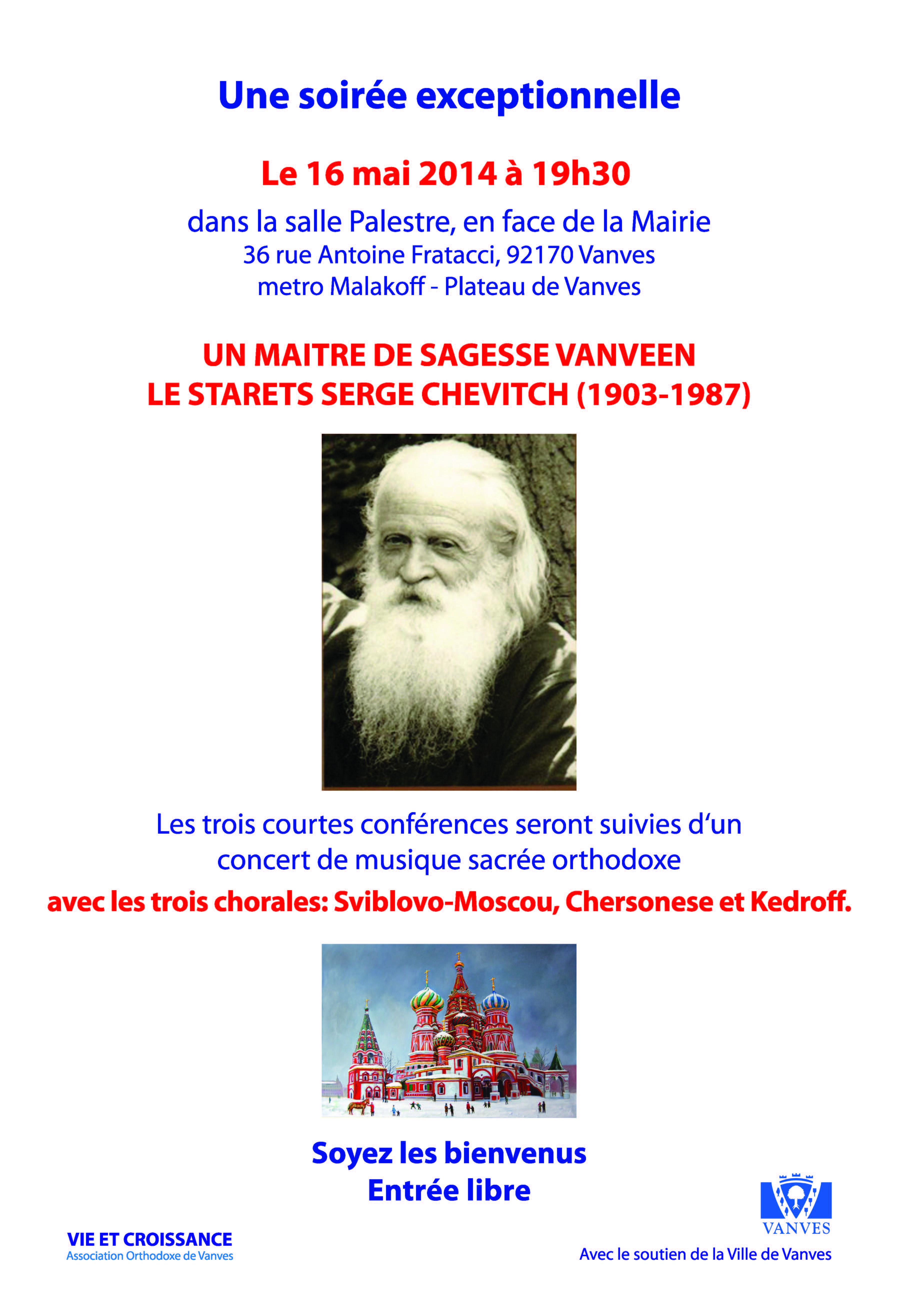 ANNONCE: Soirée à la mémoire du P. Serge Chévitch organisée par la paroisse orthodoxe de Vanves