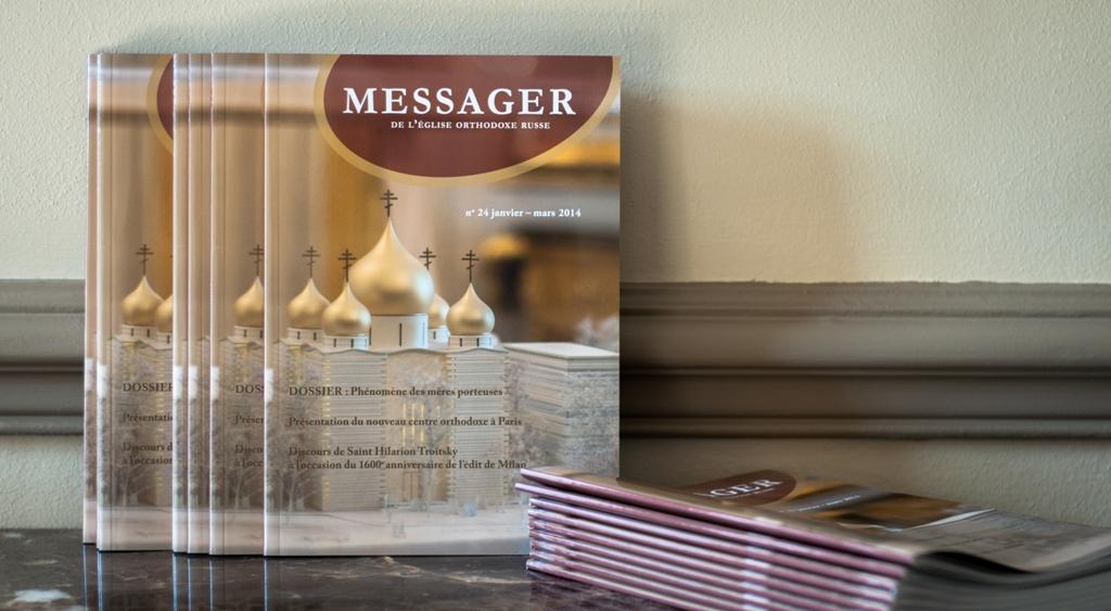 """Le numéro 24 du """"Messager de l'Église orthodoxe russe"""" est désormais disponible"""