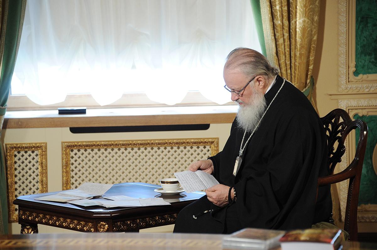 Message du patriarche Cyrille de Moscou au président élu de l'Ukraine P. Porochenko