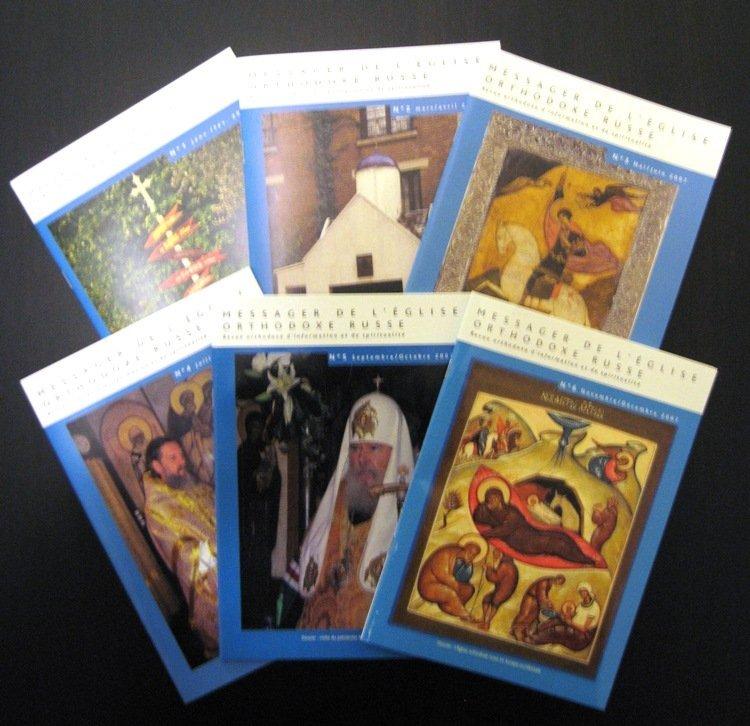 Collection complète des six numéros 2007 du 'Messager de l'Eglise orthodoxe russe'