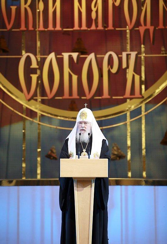 Patriarche Alexis: Les jeunes sont la lumière du monde