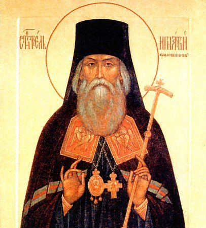 Saint Ignace (Briantchaninov): Sur l'orthodoxie