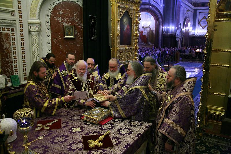 Ordination d'un nouvel évêque auxiliaire du diocèse de Moscou