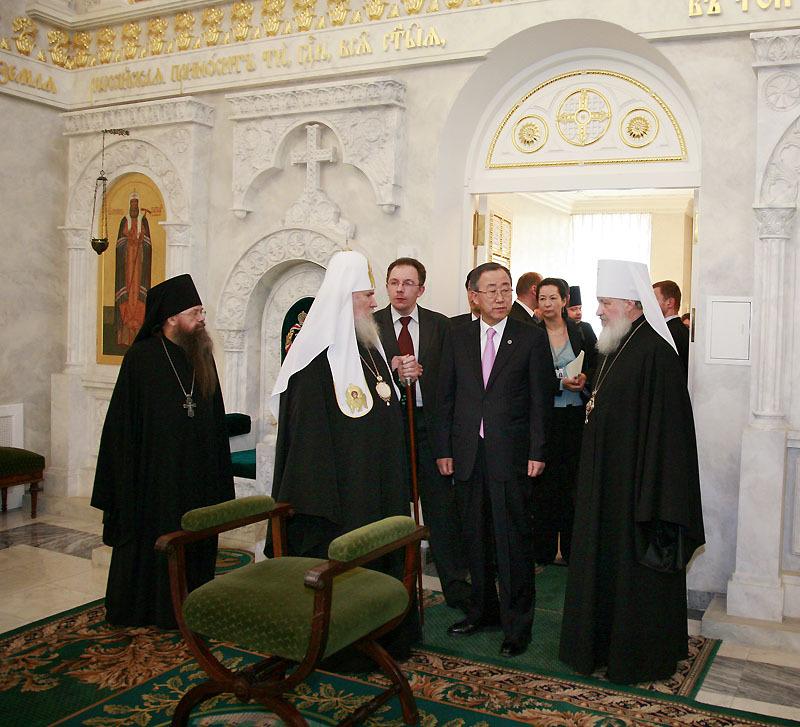 Le patriarche Alexis a reçu le secrétaire général de l'ONU