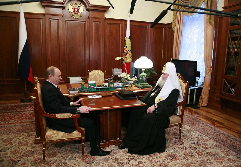 Rencontre entre le patriarche Alexis et Vladimir Poutine