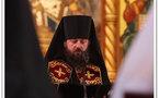 Ordination d'un nouvel évêque de l'Eglise russe hors frontières