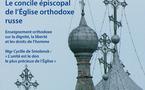 Le numéro 10 du 'Messager de l'Eglise orthodoxe russe' revient sur le concile épiscopal de 2008 et la visite en Ukraine du patriarche Alexis