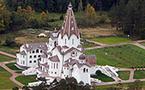 Dédicace d'un nouvel ermitage au monastère de Valaam