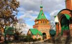 Le livre du patriarche Alexis II sur l'histoire de l'orthodoxie en Estonie sera publié en estonien
