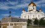 Programme du concile local de l'Eglise orthodoxe russe