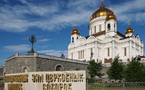 Programme du concile des évêques de l'Eglise orthodoxe russe