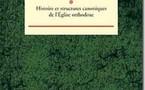 """Parution du premier volume de l'oeuvre de l'évêque Hilarion Alfeyev sur """"L'Orthodoxie"""""""