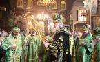 """Patriarche Cyrille """"L'esprit d'humilité doit régner dans les paroisses et les monastères"""""""