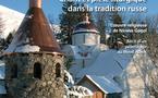 """Le numéro 14 du """"Messager de l'Eglise orthodoxe russe"""" est consacré au chant et à la piété liturgique russe"""