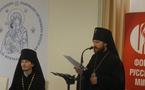 Inauguration du séminaire orthodoxe russe en France