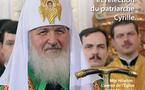 """Version électronique du numéro 13 du """"Messager de l'Eglise orthodoxe russe"""""""