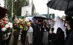 """Le patriarche Cyrille en visite à Katyn: """"Ce lieu doit être celui de la prière commune"""""""