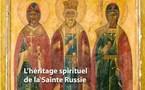 """Le dossier du numéro 19 du """"Messager de l'Eglise orthodoxe russe"""" est consacré à l'héritage spirituel de la Sainte Russie"""