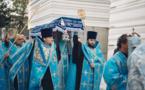 Mgr Nestor, évêque de Chersonèse, a célébré les Vigiles de la fête de la Dormition de la Vierge Marie