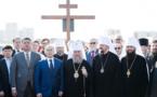 Le métropolite Jean a pris part à la célébration du 20e anniversaire de la fondation du diocèse d'Astana au Kazakhstan
