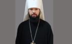 Mgr ANTOINE (Sevryuk), métropolite de Chersonèse et d'Europe occidentale