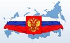 Le secrétaire de l'Administration diocésaine a pris part aux festivités à l'occasion de la fête nationale de la Russie