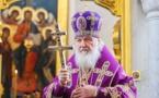 """""""Réalisons l'ascèse de ne pas quitter notre maison, comme Marie l'Égyptienne a réalisé l'ascèse de ne pas quitter le désert"""": Homélie du Patriarche Cyrille pour le 4ème dimanche du Grand Carême"""