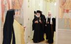 Le patriarche Théodore d'Alexandrie reçu par le patriarche Cyrille de Moscou