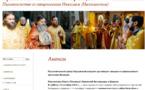 Nouveau site internet du Service des pèlerinages du diocèse de Chersonèse