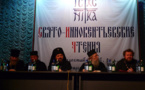 L'higoumène Arséniy (Sokolov) a participé au XIe colloque Saint-Innocent à Abakan