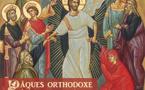 Nouveau disque du choeur du Séminaire orthodoxe russe: «Pâques orthodoxe à Épinay-sous-Sénart»