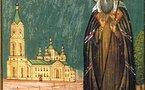 Saint Jean de Tobolsk: En Dieu tout mal est transformé en bien, même nos péchés