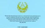 Les orthodoxes et les musulmans de Kazakhstan signent un accord de coopération