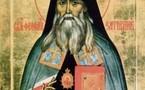 Saint Théophane le Reclus: Le coeur paradisiaque